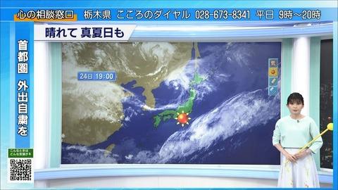 nakamura20052403