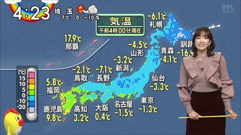 sasazaki20020711