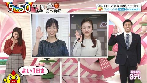 gunji20051226