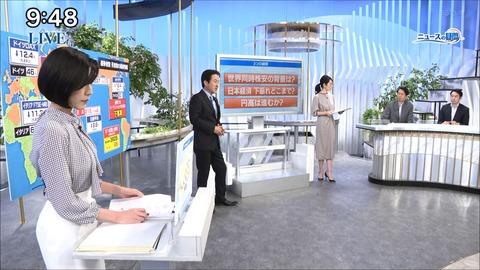 nishino20022906