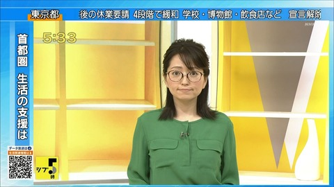fukuoka20052203