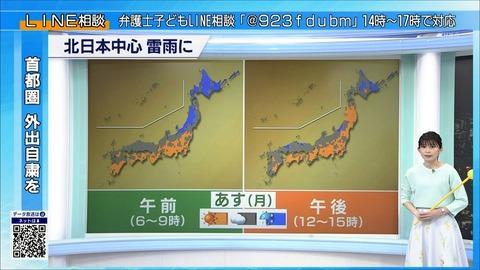 nakamura20052409