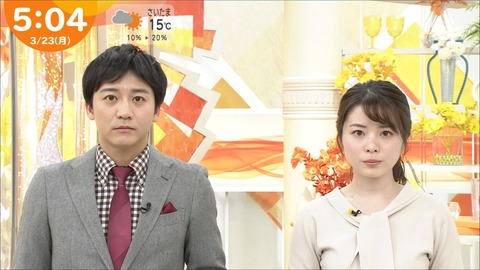 minagawa20032332