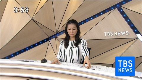 shimadu20031104