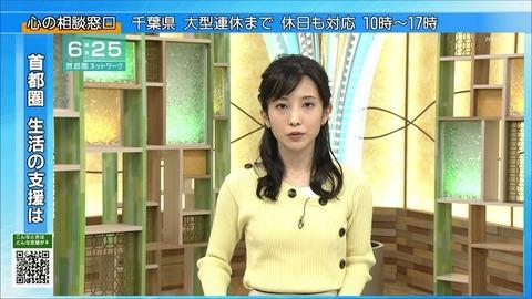 hayashida20050104