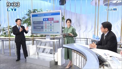 mizuhara20032804