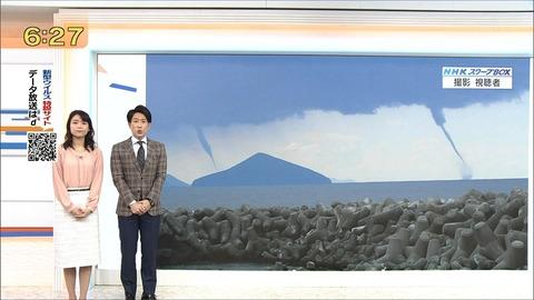 nakayama20031605