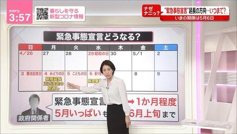 suzue20043002