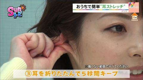 naraoka20051007
