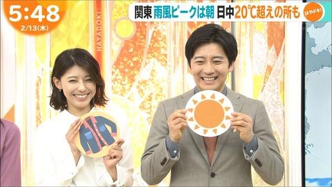 kamimura20021341