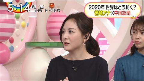 sasazaki20012022