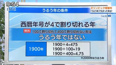mizuhara20022908