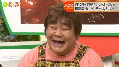 matsumaru20012701