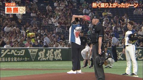 takeuchi19091144
