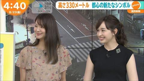 minagawa19082322