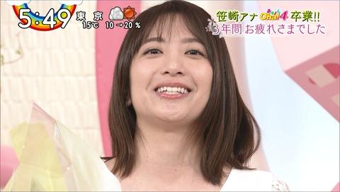 sasazaki20032344