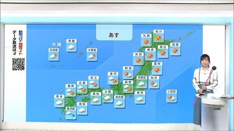 sekiguchi20032906