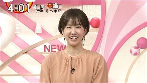 ushiro20040202