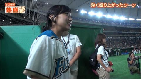 takeuchi19091129