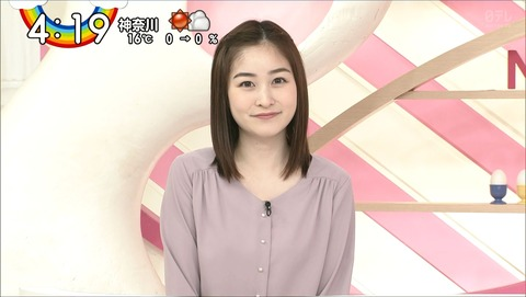 iwata20041004