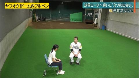 takeuchi19092607