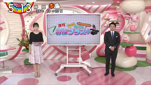 iwata20042423