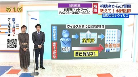 nakayama20030603