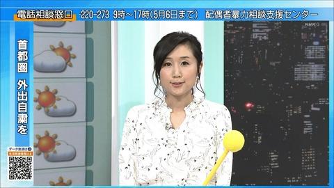 hirano20042914