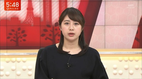 hayashi20033010