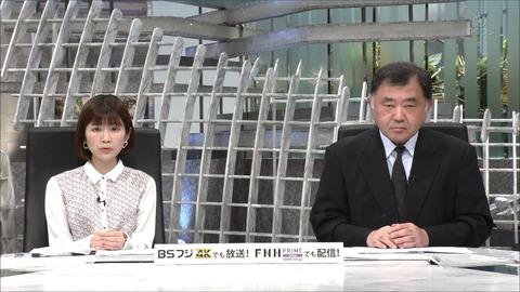 takeuchi20033002