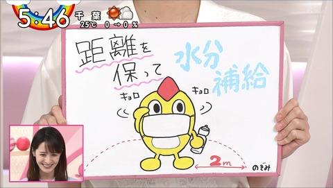 ushiro20052823