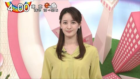 ushiro20042301
