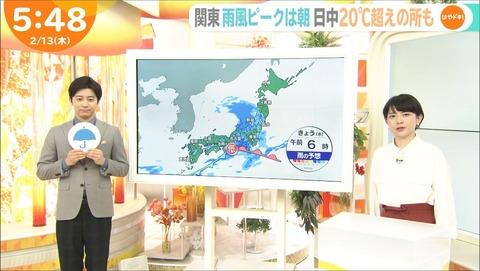kamimura20021340