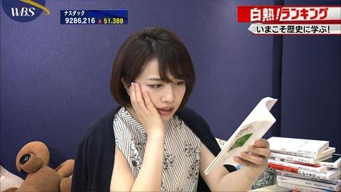 aiuchi20051902