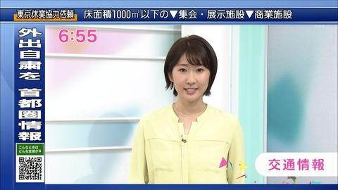 morishita20041301
