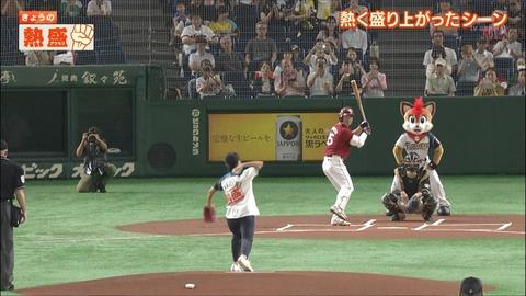 takeuchi19091138