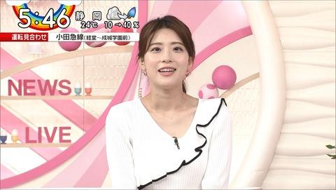 gunji20052623