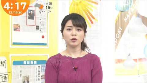 minagawa19121122
