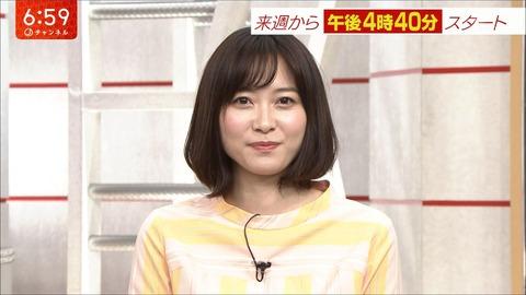 hisatomi20032505