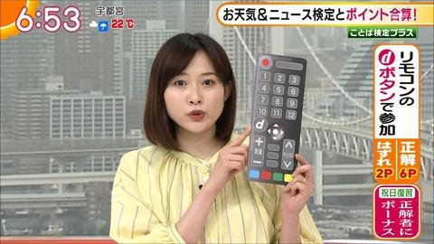 hisatomi20050407