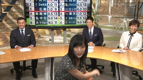 takeuchi19091118