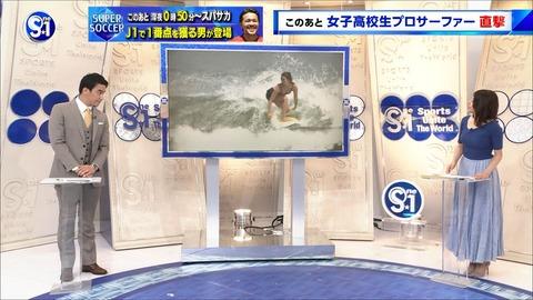 kamimura20053104