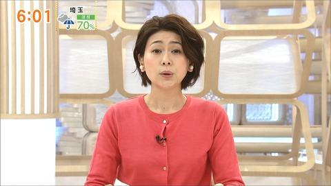 yamanaka20021602