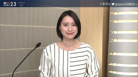 ogawa20060208