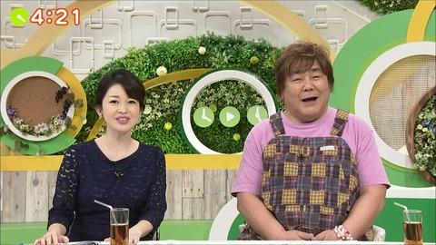 matsumaru20030203