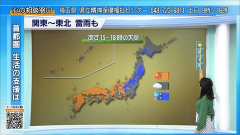 fukuoka20052207