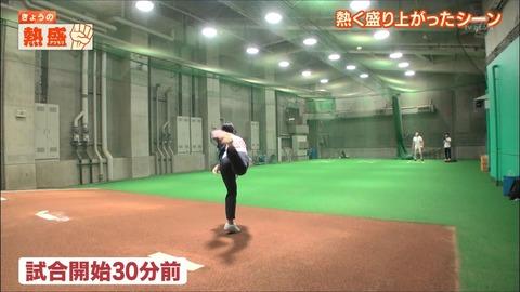 takeuchi19091126