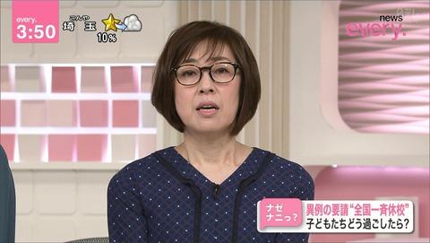 suzue20022802
