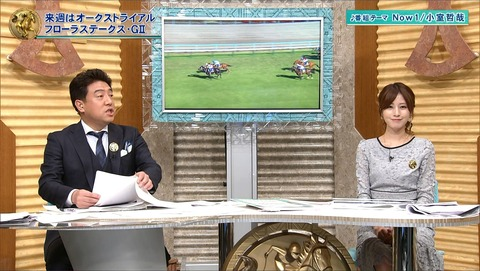 tsutsumi20041906