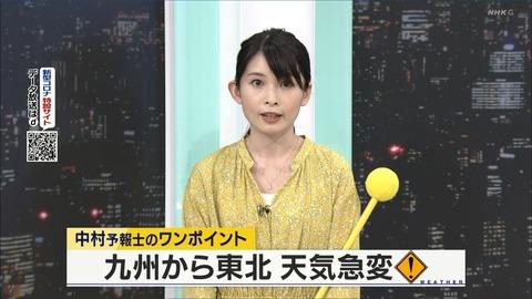 nakamura20053124